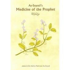 As-Suyuti Medicine of the Prophet