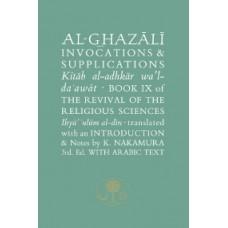 Al-Ghazali Invocations and Supplications