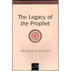 DS - The Legacy of the Prophet