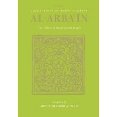 Al - Arbain 11: The virtues of Sham and its people