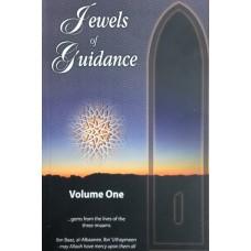 Jewels of Guidance Vol 1