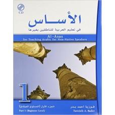 Al-Asas - Arabic Language Book 1