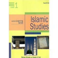 Islamic Studies - Level 1 **