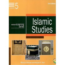 Islamic Studies - Level 5 **