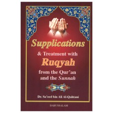 Supplication and Treatment with Ruqyah