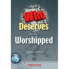 Who Deserves to be Worshipped (Hardback)