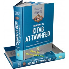 Commentary On Kitab At Tawheed 2 Vol