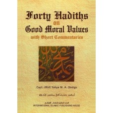 Forty Hadith on good moral values