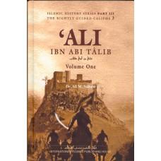 Ali Ibn Abi Talib (HB) 2Vol (IIPH)