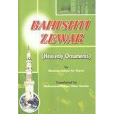 Bahishti Zewar (Heavenly Ornaments)