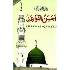 Ahsan Al-Qawaid (Plastic)