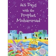 365 Days with the Prophet Muhammad (Purple HB-cover)