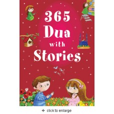 365 Dua with Stories : everyday stories based on prayers