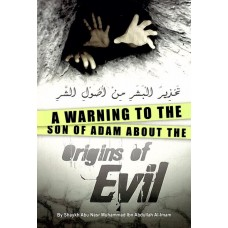 OTH -A Warning to the Son Of Adam  about the Origins of Evil