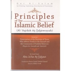 delete........AR -Principles of Islamic Belief (Pocket Size)