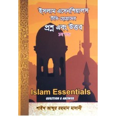 Islam Essentials Q&A