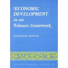 Economic Development in an Islamic Framework