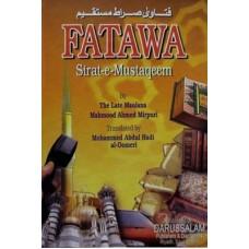 Fatawa Sirat-e- Mustaqeem