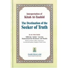 delete.......Interpretation Of Kitabut Tawheed The Destination of the Seeker of Truth