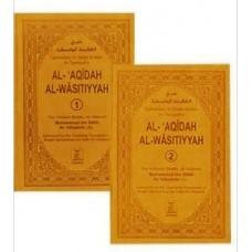Al-Aqidah Al-Wasitiyyah (set of 2 vol)