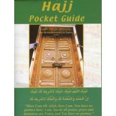 Hajj and Umrah - Pocket Guide (Ismail Davids)