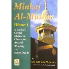 Minhaj Al-Muslim Vol 1