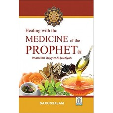 Healing with the Medicine Of The Prophet (Colour Deluxe)