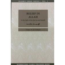 Islamic Creed Series 1: Belief in Allah
