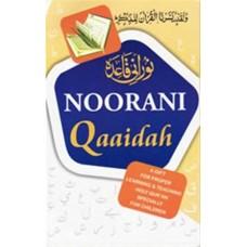 Noorani Qaaidah (Azhar)