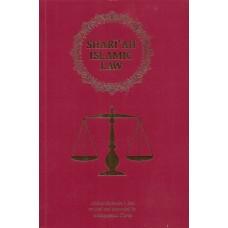 Shariah : Islamic Law