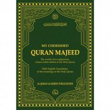 QA - Amar Shoker Quran Majeed - English Translation