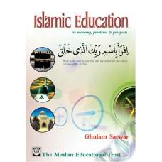 Islamic Education Ghulam Sarwar