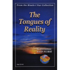 Sozler: The Tongues Of Reality