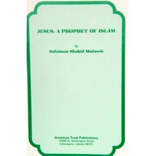 Jesus, a prophet of Islam