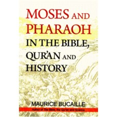 IBT - Moses and Pharaoh in the Bible, Quran and History