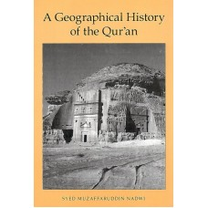 IBT - A Geographical History Of The Quran
