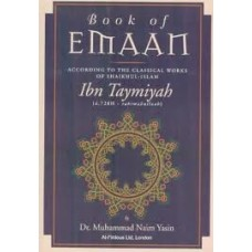 IBT - Kitab al-Iman Ibn Taymiyyah: book of faith (PB)