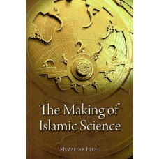 IBT - The Making of Islamic Science