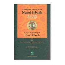An English Translation of Nurul Isbaah