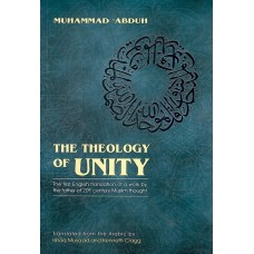IBT - The Theology of Unity