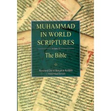 Muhammed in world Scriptures: Vol 2 - The Bible