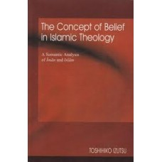 IBT - The concept of belief in Islamic Theology