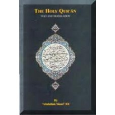 IBT -  The Meaning of The Holy Quran PVC