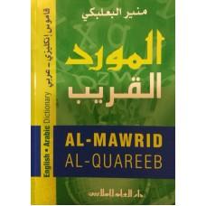 Al Mawrid Ak Qareeb (Pocket Dictionary)