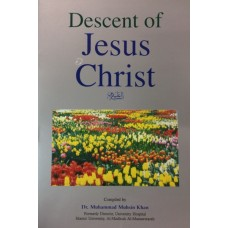 Desent Of Jesus Christ