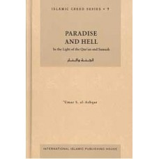 Islamic Creed Series 7: The Final Day Paradise and Hell