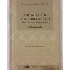 Islamic Creed Series 2: The World of the Noble Angels