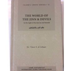 Islamic Creed Series 3: The World of the Jinn and Devils