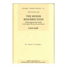 Islamic Creed Series 5: The Minor Resurrection
