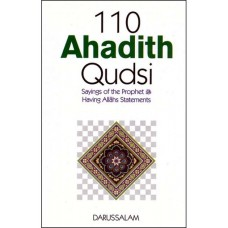 110 Ahadith Qudsi (English)